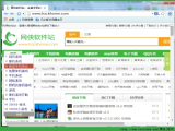 风之影高速浏览器官网最新版 v1.2.4.0 安装版