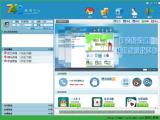 740棋牌游戏中心官网客户端 v1.0.0.2 安装版