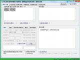 腾飞全自动刷淘宝信誉刷销量软件官网试用版 v7.550 绿色版