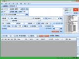 涨流量 淘宝流量互刷软件官网试用版 v3.93 绿色版