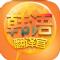 韩语翻译官手机ios版 v1.1
