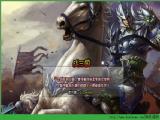 战三国 魔兽TD对抗地图 v1.3d 正式版