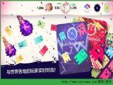 抓水母游戏pc电脑版 v3.6.0