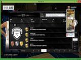NBA2K15全版本二十二项修改器免费版 V1.796 免费版