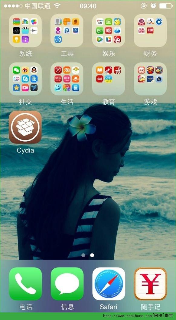 iOS8.1越狱成功后安装Cydia失败处理图文教程[图]