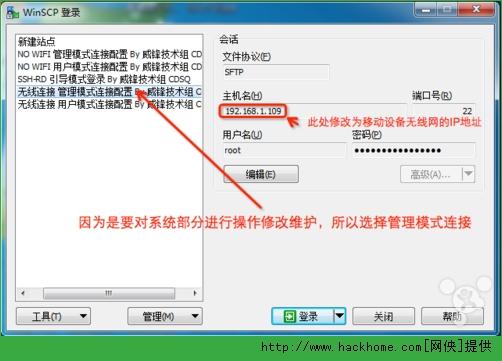 苹果iOS8盘古越狱白苹果后的保资料修复后垃圾清理图文教程[多图]