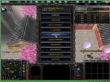 笑剑横刀 魔兽RPG地图 V1.42