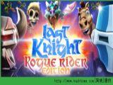 末路骑士:一骑绝尘版(Last Knight: Rogue Rider Edition)四国语言破解版 v1.17