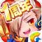 天天酷跑ios PVE版(万圣节冒险版) v1.0.16.0