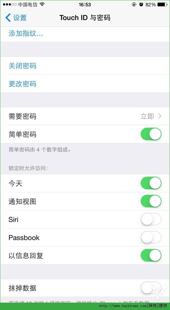 苹果iphone6安全设置小技巧[多图]