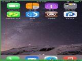 360手机卫士iOS8越狱版