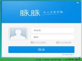 脉脉PC版客户端公测版 v1.0.0.1069