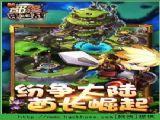 新部落守卫战无限钻石晃游修改器安卓版 v2.6