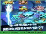 YY大神安官网pc电脑版 v1.6.1