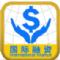国际融资网安卓手机版app v1.03