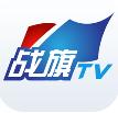 �鹌�TV