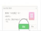 360抢票三代官方软件 v7.1.1.310 安装版
