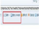 搜狗抢票4.0官方软件 v4.0  安装版