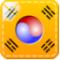 韩语起步速成安卓手机版app v1.4.2