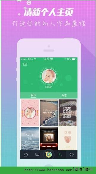 鲜柚桌面ios手机版app图4: