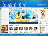 蓝光手游大师官网正式版 v1.0.0.0 安装版