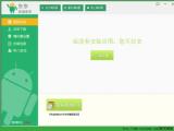 东东手游助手(安卓模拟器) 安装版