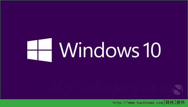 Windows 10正式版什么时候发布? win10正式版发布时间[图]