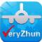 飞常准航班查询官网ios手机版app v2.2.9