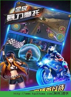 全民暴力摩托电脑PC版 V2.0.1