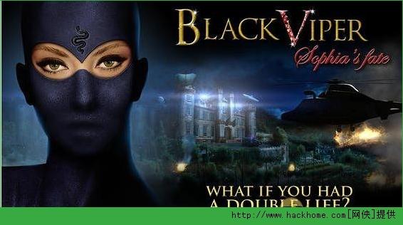 黑色毒蛇:索菲亚的秘密五国语言ALiAS硬盘版(Black Viper Sophias Fate)