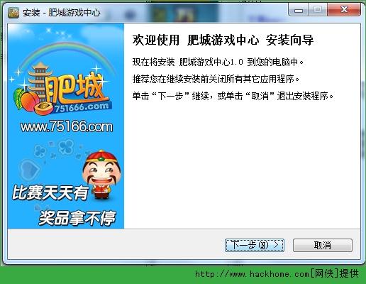肥城游戏中心(棋牌游戏平台) v1.0.1 安装版