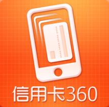 手机信用卡管理软件