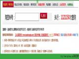 淘宝信誉查询软件 v2014 安装版