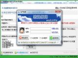 智力百度网盘批量生成上传助手官网极速版 v1.0