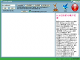 资源狗磁力BT资源搜索器官网免费版 v1.0 绿色版