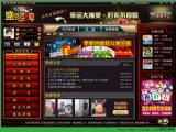盛京棋牌游戏大厅官网完整版 v5.3 安装版