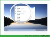百度客户端官方电脑版 v1.3.0.157 安装版