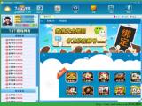 747棋牌游戏中心官网客户端 v6.08 安装版