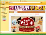 赛猫购购返利浏览器 v1.9.3841.8217 安装版