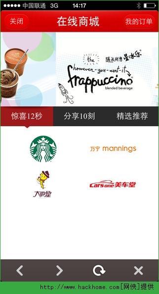 动卡空间中信银行信用卡中心官网app下载图2: