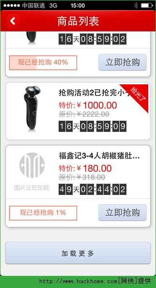 动卡空间中信银行信用卡中心官网app下载图4:
