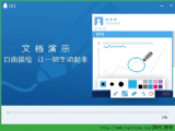 腾讯QQ2015安全防护版官方正式版