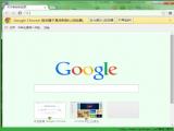 谷歌浏览器官方32位正式版(Google Chrome) v41.0.2272.12 安装版