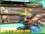 天天水浒官网安卓手机版 v1.1.0