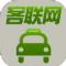 虎哥打车iOS手机版app v1.1