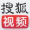 Flex2搜狐视频4.6.2去广告