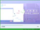 腾讯QQ7.0官方体验版 v7.0.14196 安装版