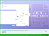 腾讯QQ7.0官方正式版 v7.0 Build 14275 安装版