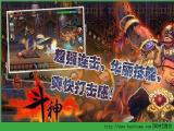 西游斗神内购安卓破解版 v2.0.5