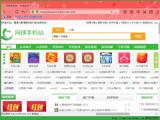 百度浏览器2015官方爸妈版 v7.0.501 安装版